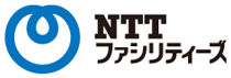 株式会社NTTファシリティーズ 様